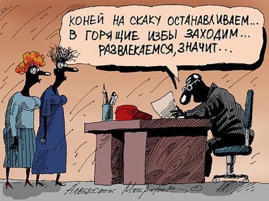 Сомнительные новости Кыргызстана в сентябре