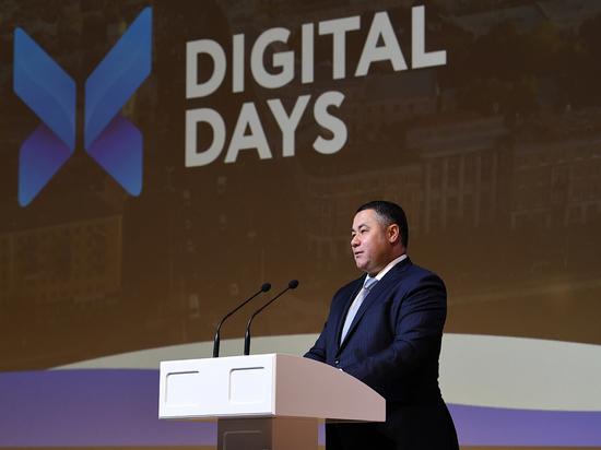 Итоги первого дня IT-форума: губернатор, льготы и IT-колледж в Твери
