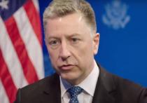 СМИ сообщили об отставке спецпредставителя США по Украине Курта Волкера