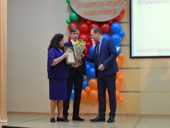 В Иванове наградили лучших работников дошкольного образования