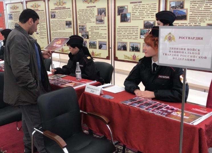 В Москве состоялся фестиваль Росгвардии «Безопасный город»