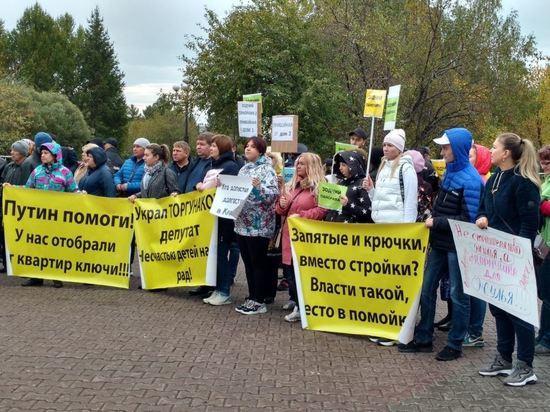 Обманутые дольщики вышли на митинг в сквере Космонавтов