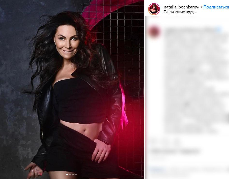Звезда «Счастливы вместе» Наталья Бочкарева попалась с наркотиками: фотооправдания