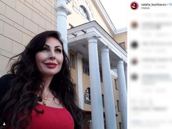 Друзья рассказали о состоянии Натальи Бочкарёвой после скандала с наркотиками