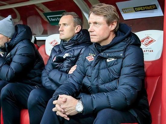 Специалисты назвали имя вероятного преемника Кононова вФК «Спартак»