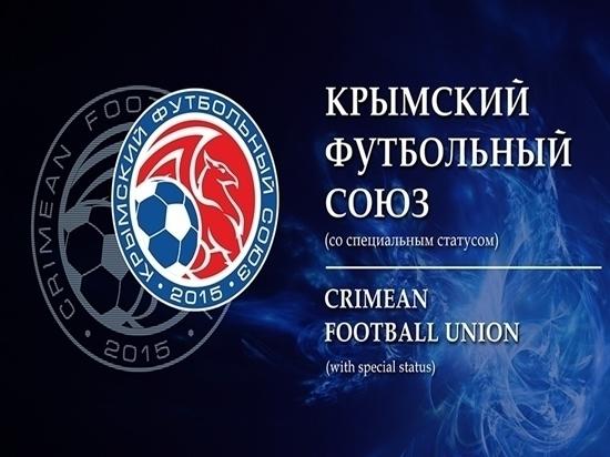 Футбол в Крыму: севастопольцы уступили