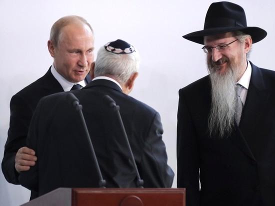 Президент России поздравил евреев с праздником Рош ха-Шана