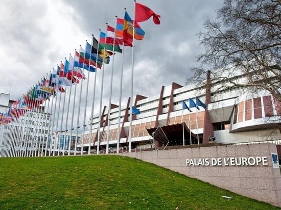 Украина иеще 4 страны отказались участвовать впразднованиях 70-й годовщины ПАСЕ