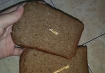 Хлеб с палочкой внутри возмутил жителя Салехарда