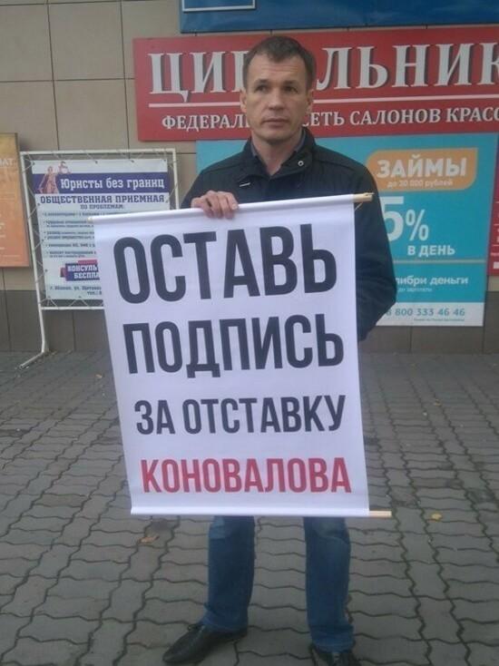 В Хакасии два активиста организовали сбор подписей за отставку Главы республики