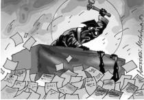 Независимые эксперты нашли в деле против российского инвестора нарушения Соглашения о защите инвесторов стран-участниц ЕАЭС