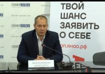 На Ямале стартовал очный этап «Академии гражданской инициативы»