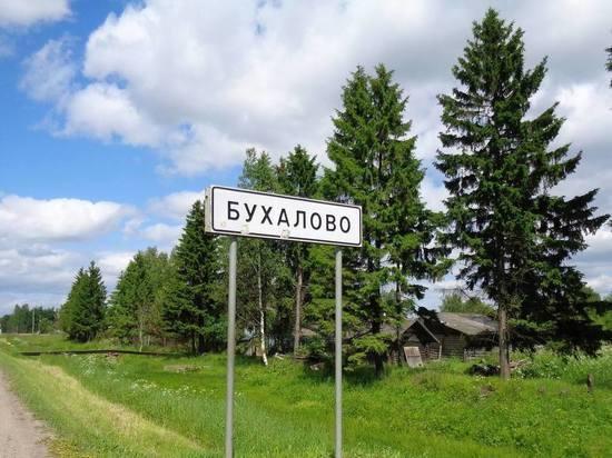 Ивановская деревня стала третьей в рейтинге самых смешных названий