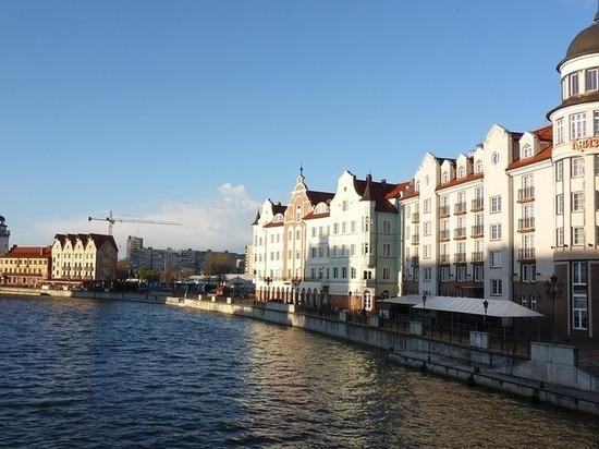 Калининград вошел в тройку популярных у иностранцев регионов России этим летом