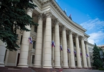 Волгоградскую облдуму ждет совместная работа в интересах жителей региона