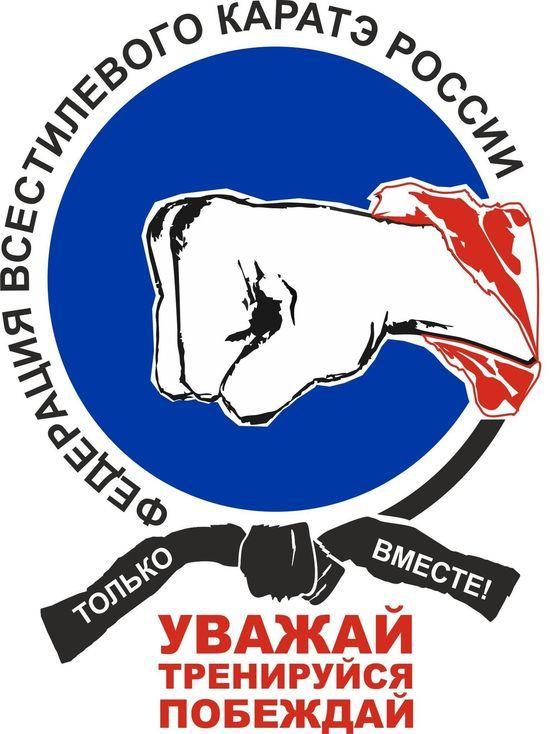 Ивановские каратисты завоевали четыре медали на Чемпионате России