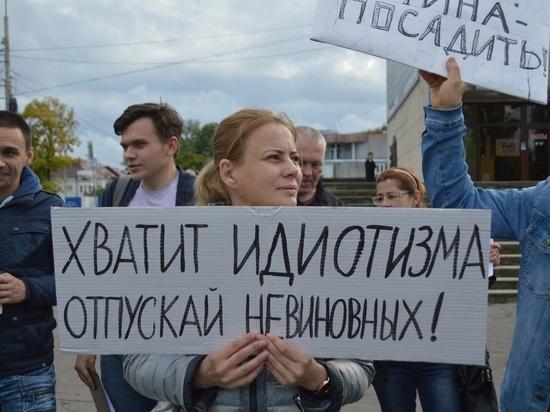Калининградцы вышли на пикет в поддержку политзаключенных