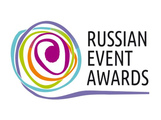 Забайкалье прошло в финал национальной премии «Russian Event Awards»