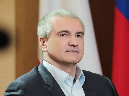 Аксенов предложил кандидатуру на свое место: рассмотрят 1 октября
