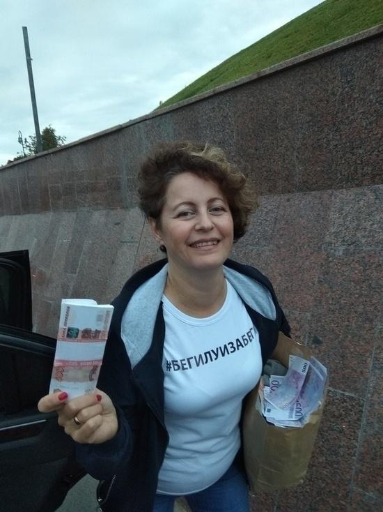 О «подвиге» Луизы Хайруллиной из Башкирии, укравшей из банка 25 млн, сняли клип