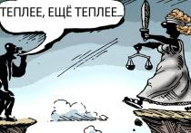 За что и с кем судится губернатор Левченко