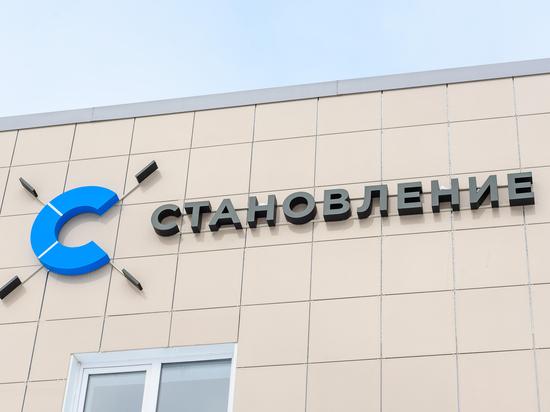 Одной из площадок Пермского инженерно-промышленного форума  станет Центр повышения квалификации «Становление»