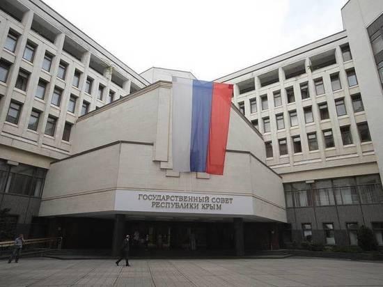 В Крыму разделили полномочия главы республики и председателя Совмина