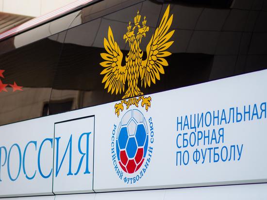 Первый канал покажет матчи сборной России с Шотландией и Кипром