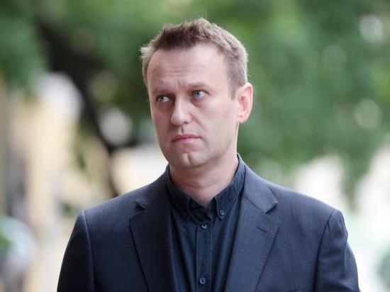 Навальному предложили возглавить село на Камчатке
