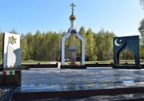 Торжественное открытие: поклонимся героям Великой Отечественной войны