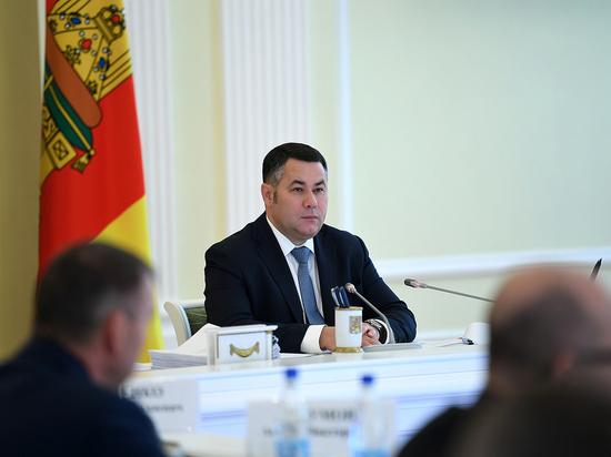 Там, за горизонтом: спрогнозировано развитие Тверской области до 2024 года