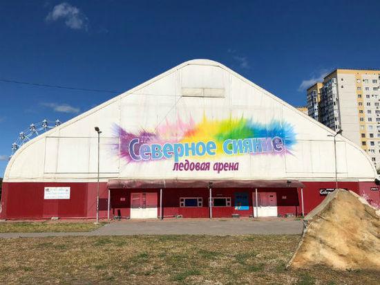 Ледовую арену в Воронеже демонтируют за долги