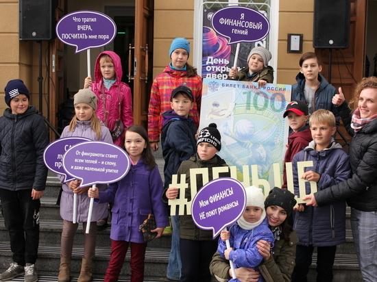 День открытых дверей Банка России прошел в Барнауле