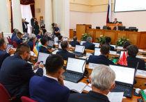 Депутаты Народного Хурала Бурятии приняли законы, инициированные общественностью