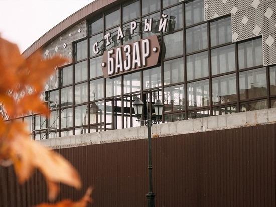 Обновленный «Старый базар» откроется в Барнауле к концу года