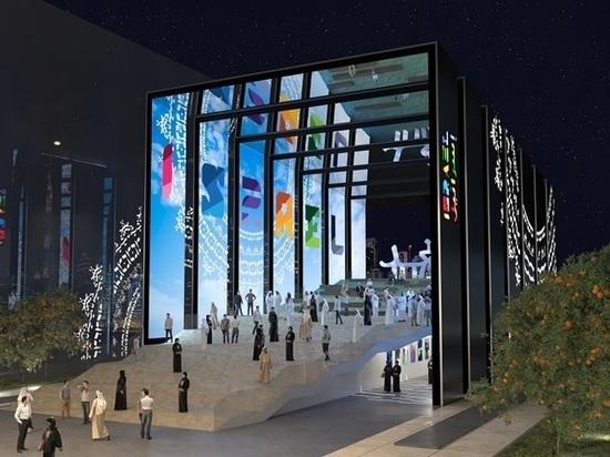 Израиль анонсировал свое участие в выставке ЭКСПО 2020 в Дубае