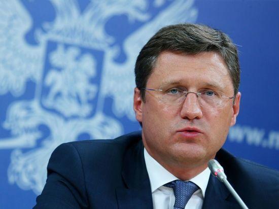 Новак рассказал о проблемах со строительством