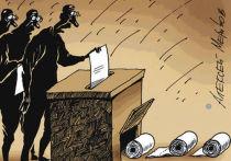 Любой россиянин, с горем пополам дотягивающий от одних выборов до других (мэрских, губернаторских, депутатских и...
