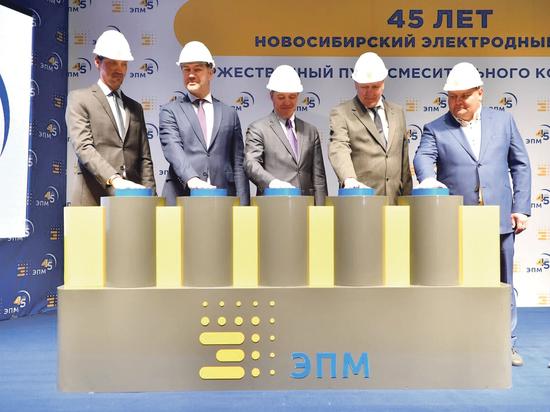 На ЭПМ-НовЭЗ введен в работу смесительный комплекс EIRICH