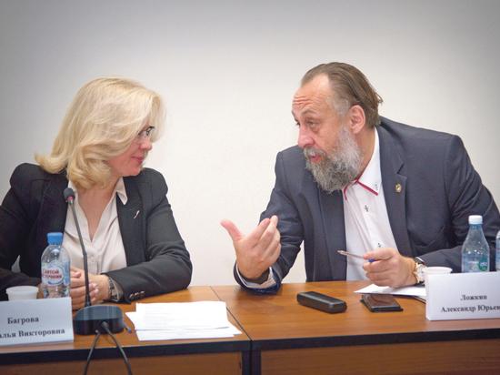 Общественники обсудили образ Новосибирска