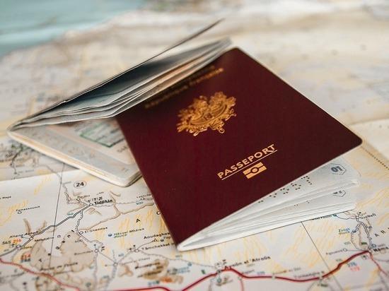 Россия поднялась на три пункта в индексе паспортов