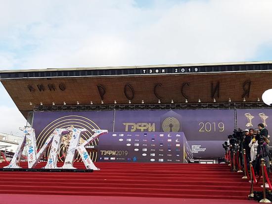 Надекрет «забила»— ТЭФИ получила! Тодоренко стала лучшей утренней телеведущей