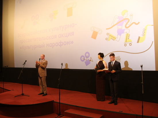 Андрей Травников приветствовал участников «Культурного марафона»