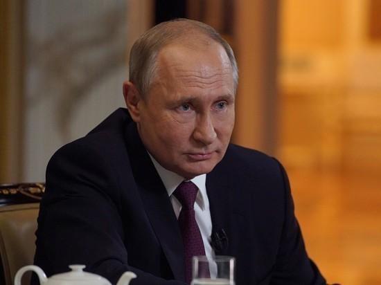 """Путин рассказал, к чему его приучила """"прежняя жизнь"""""""