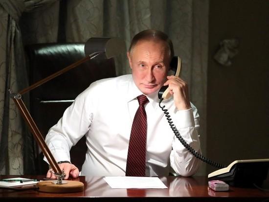 Путин заявил, что готов к публикации любого своего телефонного разговора