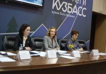 По задумке властей, работа Совета должна способствовать созданию в Кемеровской области современной и доступной для жителей медицинской помощи при активном участии лидеров общественного мнения