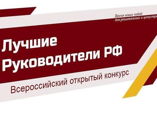 Директора школы и детсада в Ставрополе получили всероссийское признание