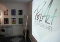 Жителей Салехарда приглашают на обсуждение молодежной арт-резиденции