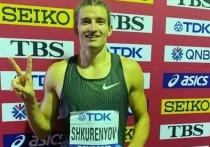 Десятиборец Шкуренев из Волгограда идет пятым на ЧМ в Дохе