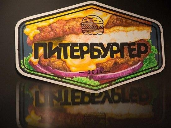 Одну из ивановских бургерных обвиняют в незаконной рекламе